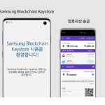 Enjin Coin Crypto Soars 70% on Samsung Partnership Confirmation