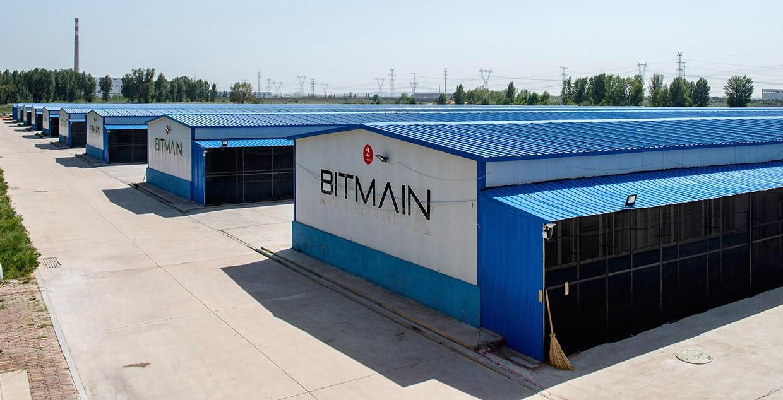 Former Bitmain Employees